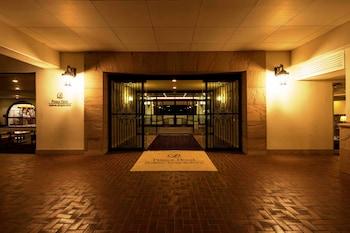 Obrázek hotelu Hakone Sengokuhara Prince Hotel ve městě Hakone