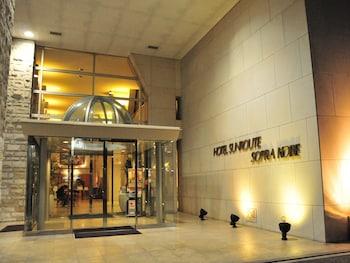 神戶神戶燦路都雅致大飯店的相片