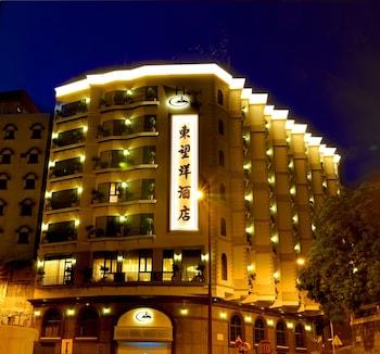 마카오의 호텔 구이아 사진