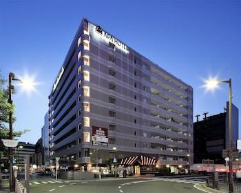 京都、アパホテル〈京都駅前〉の写真