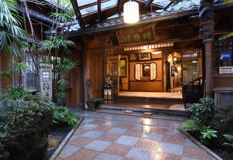 晴鴨樓旅館, Kyoto, 飯店正面