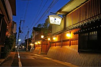 Picture of Seikoro Ryokan in Kyoto