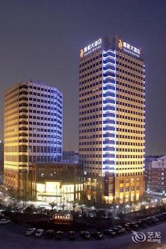 Picture of Jiahe Hotel - Ningbo in Ningbo