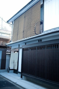 Picture of Kyoto Guesthouse Roujiya in Kyoto