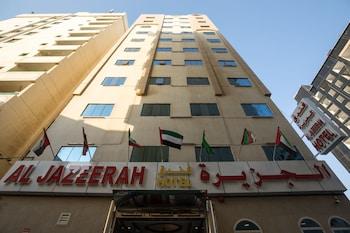 Bild vom Al Jazeerah Hotel in Sharjah