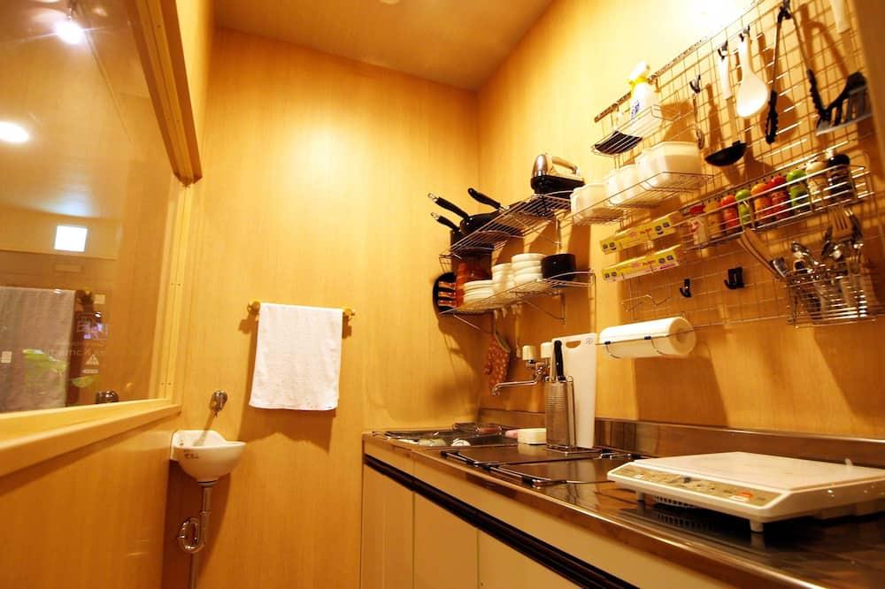 Chambre avec lits jumeaux, salle de bains privée - Cuisine partagée