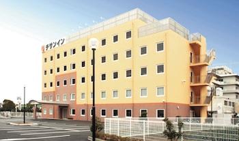 Picture of Chisun Inn Kumamoto Miyuki in Kumamoto