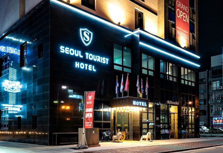 Siheung Seoul Tourist Hotel, Siheung, Hotel Entrance