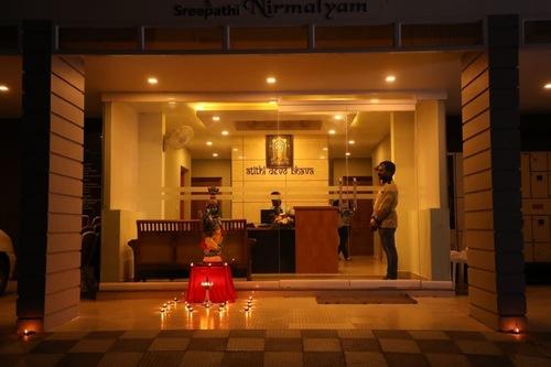 Sreepathi