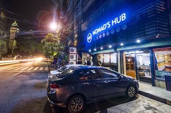 Picture of Nomads Hub Coliving Hostel Cebu in Cebu