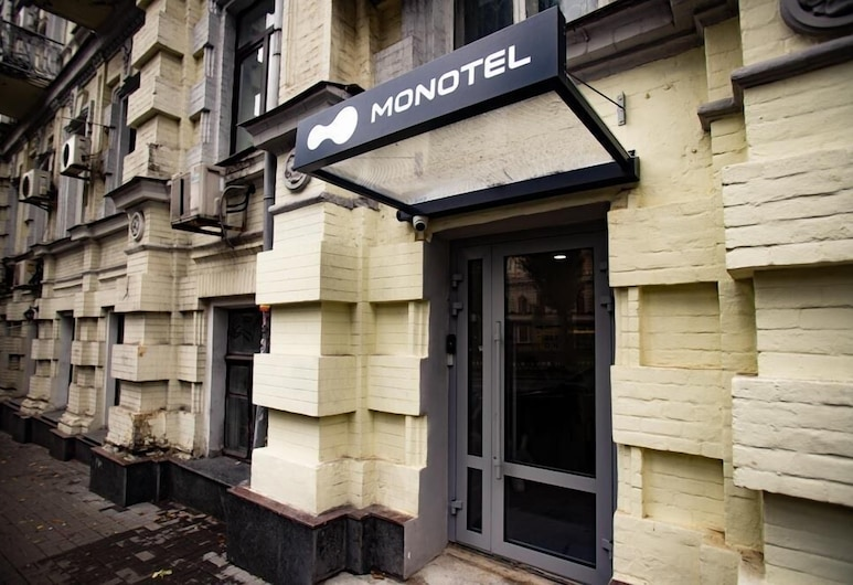 Monotel Space, Kyiv, Otel Girişi