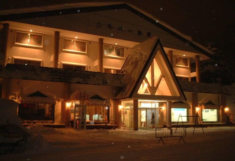 スポーツホテル シルバー志賀, 下高井郡, ホテルのフロント - 夕方 / 夜間