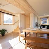 公寓客房 (Himawari 2) - 客廳