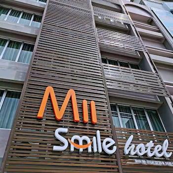 Foto di MII Smile Hotel  a Penang