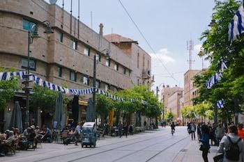 Picture of Capsuleinn By IndigInn in Jerusalem