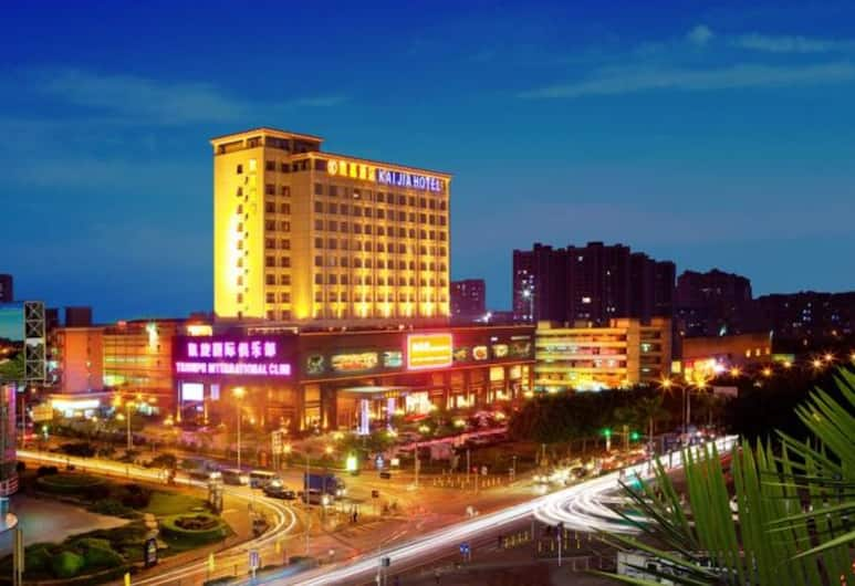 Shenzhen Kaijia Hotel, Shenzhen, Bagian Depan Hotel - Sore/Malam