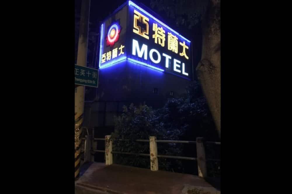 Yatelanda Motel