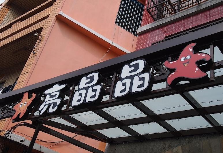 Starry Home, Liuqiu, Hotellin julkisivu