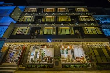 Picture of Zhangjiajie Yuemu Art Hotel in Zhangjiajie