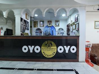 Obrázek hotelu OYO 273 Burj Nahar Hotel ve městě Dubaj