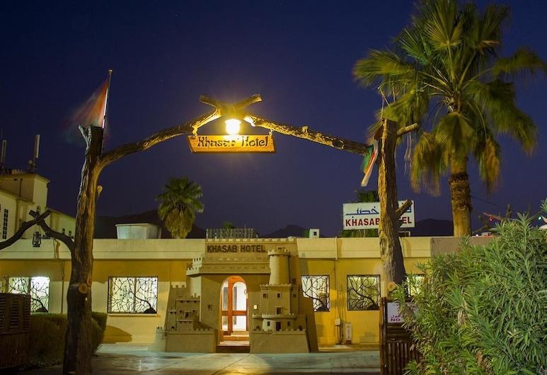 Khasab Hotel, Khasab, Hotel Front – Evening/Night