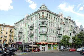 Fotografia do Mini-Hotel Maison Blanche Kyiv em Kiev