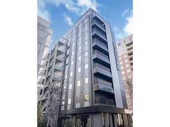 Picture of Hotel LiVEMAX Chibaminato Ekimae in Chiba