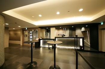 ภาพ โรงแรมโทโฮ นากะสึ ใน ฟุกุโอกะ