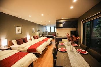 Picture of Prime Room Beppu Matsu A in Beppu
