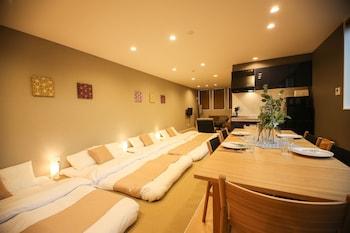 Picture of Prime Room Beppu Matsu B in Beppu