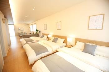 Picture of Prime Room Beppu Kiku B in Beppu