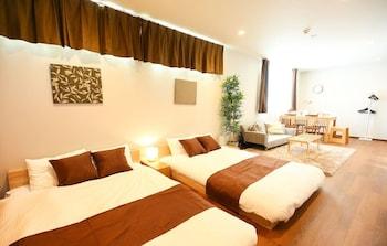 Picture of Prime Room Beppu Root B in Beppu