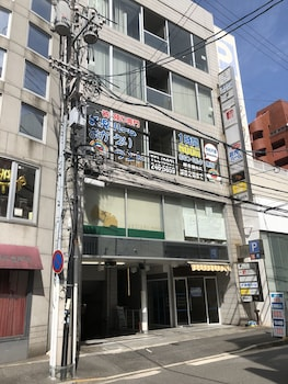 Picture of Hiroshima Guesthouse Flower - Hostel in Hiroshima