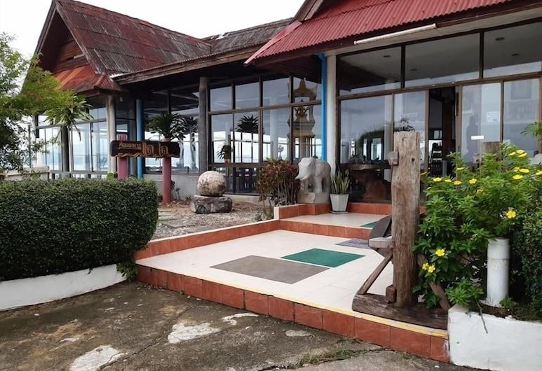 Jansom Beach Resort Ranong, Ranong, Hala