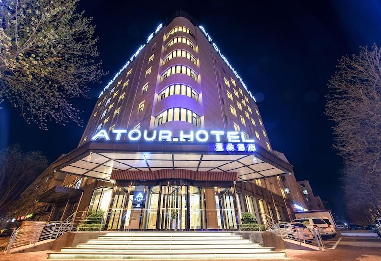 Atour Hotel Xichang Road Langfang, Langfang, Ingang van hotel