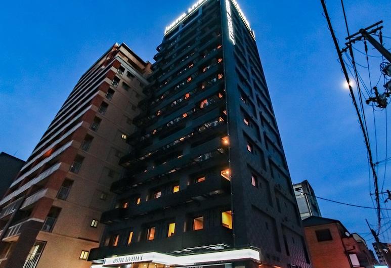 ホテルリブマックス PREMIUM 梅田 EAST, 大阪市, ホテルのフロント - 夕方 / 夜間