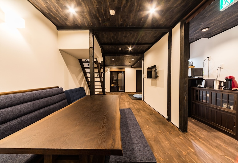 Kyotoya Tsukinoyu MikeyaAn, Kyoto, Private Vacation Home, Living Area