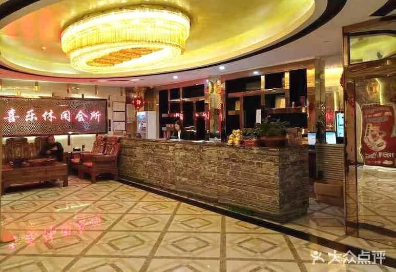 逸米酒店 (廣州國際會展中心廣州塔店), 廣州市, 大堂