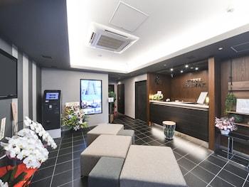 ภาพ โรงแรมไลฟ์แม็กซ์ อาซากุสะ เอกิ-มาเอะ ใน โตเกียว