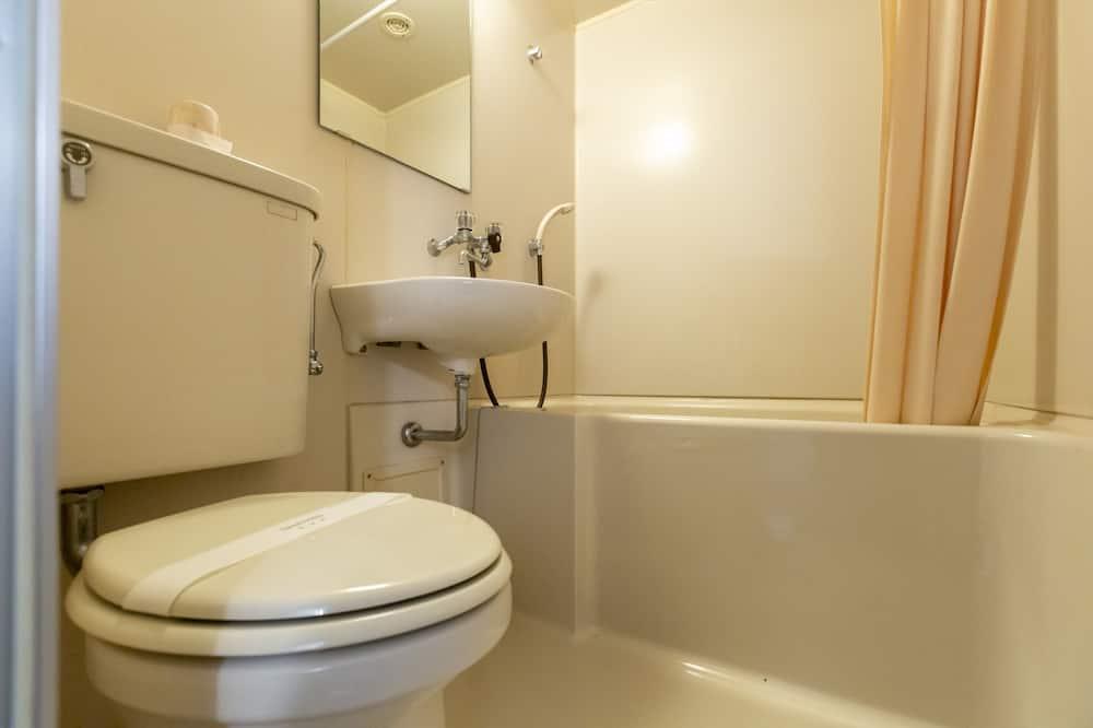 Twin Room, Smoking - Bathroom