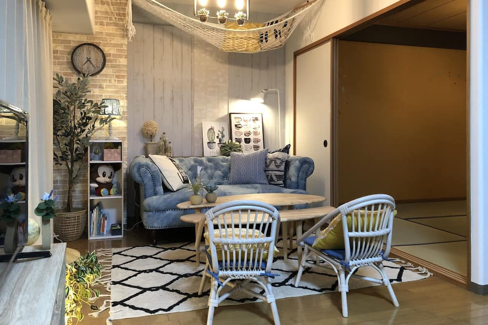 (102) Japanese Western Style Room - Living Room