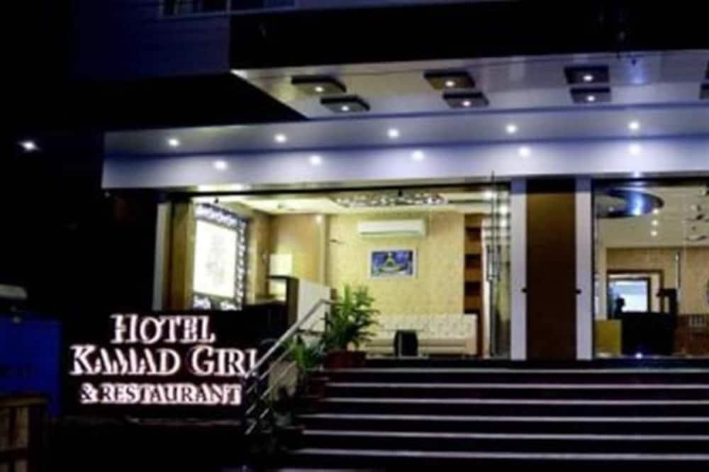 Hotel Kamad Giri