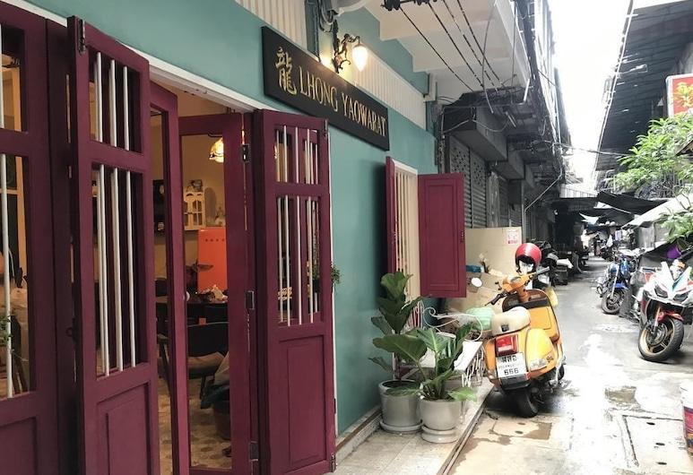 Lhong Yaowarat Hostel, Μπανγκόκ