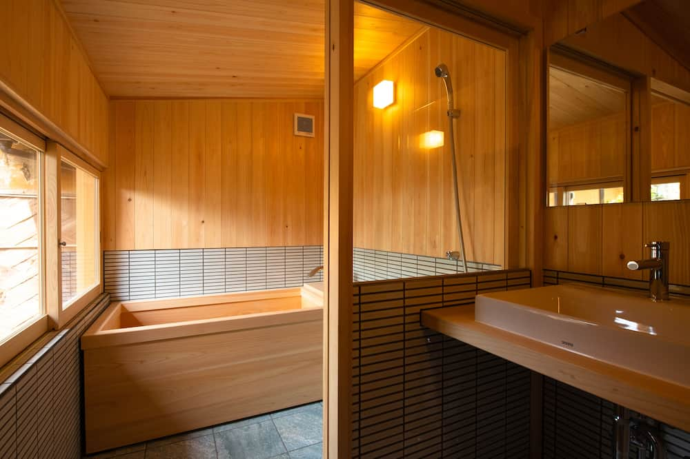 ห้องพัก (Main Building, ZANGETSU) - ห้องน้ำ