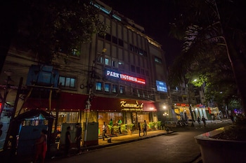 加爾各答維多利亞公園酒店的圖片