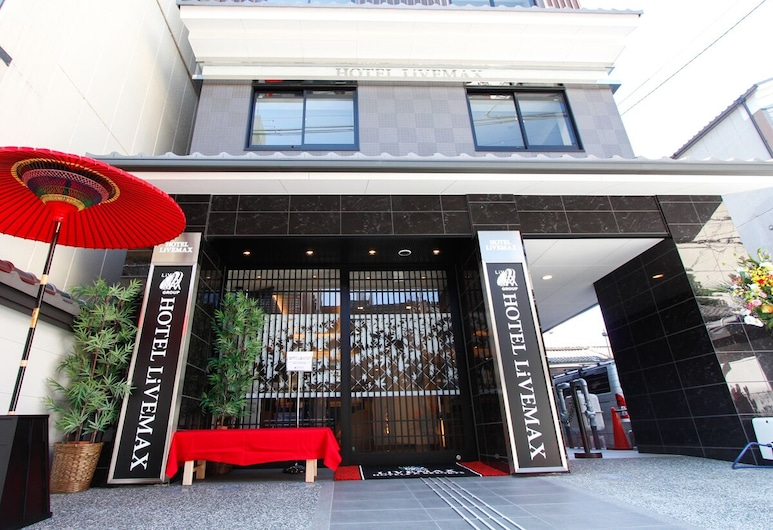 HOTEL LiVEMAX Kyoto Teramachidori, Kyoto