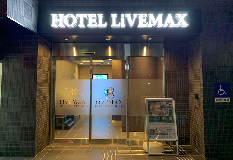 HOTEL LiVEMAX Shinjuku Kabukicho, טוקיו, הכניסה למלון