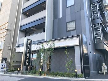 Picture of HOTEL LiVEMAX Chiba Sogaekimae in Chiba