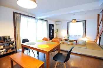 Bild vom Sou Inn Motobu in Motobu