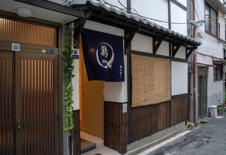 Tsuru Inn-Tsurumibashi, 大阪市